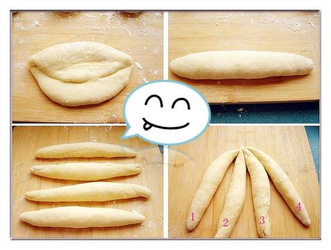 芝麻面包制作步骤9-12