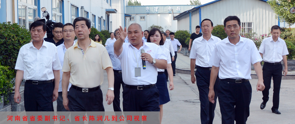 陈润儿省长市场阿诚芝麻厂区